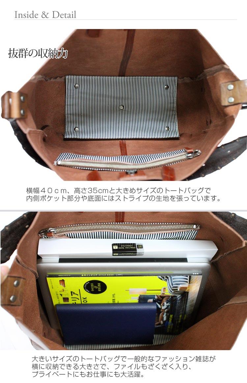 HALEINE[アレンヌ] 牛革 ショルダーバッグ イタリア製 牛革ベルト 日本製 / レディース 大きい A4 a4