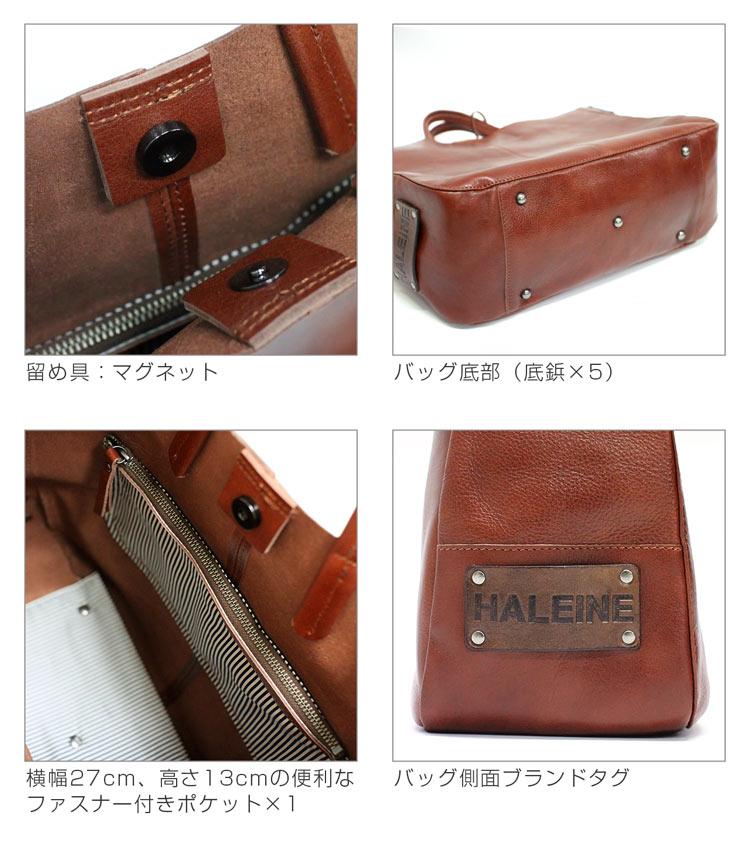 HALEINE[アレンヌ] 牛革 ショルダーバッグ イタリア製 牛革ベルト 日本製 / レディース ポケット