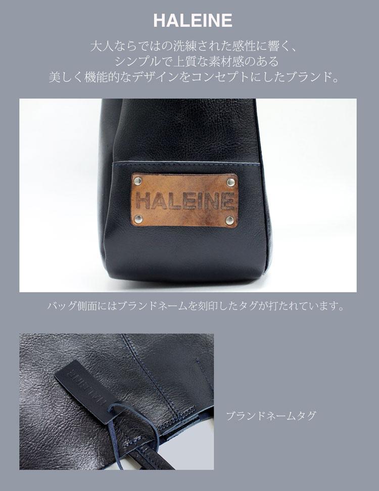 HALEIN[アレンヌ] 牛革 ショルダーバッグ イタリア製 牛革ベルト 日本製 / レディース ブランド