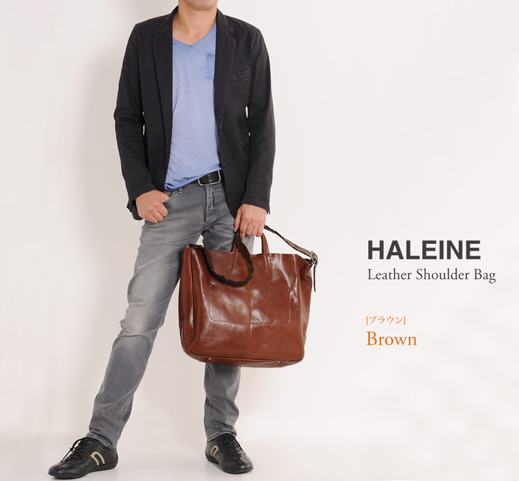 HALEINE[アレンヌ] 牛革 ショルダーバッグ イタリア製 牛革ベルト 日本製 / レディース ブラウン 茶色