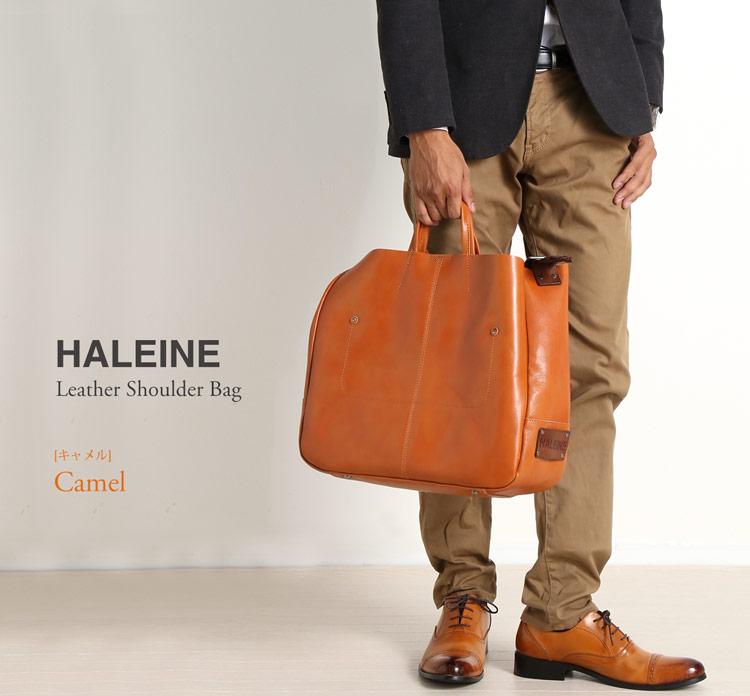 HALEINE[アレンヌ] 牛革 ショルダーバッグ イタリア製 牛革ベルト 日本製 / レディース キャメル