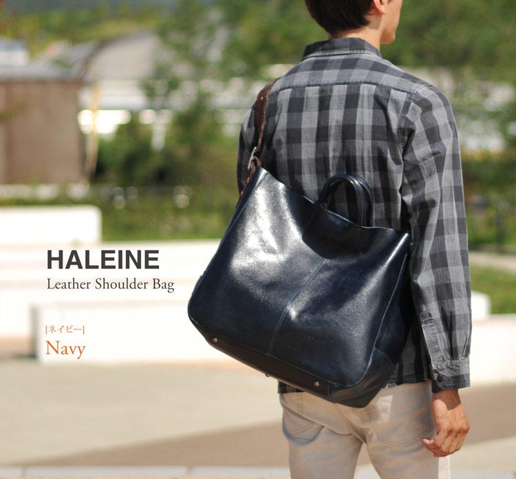 HALEINE[アレンヌ] 牛革 ショルダーバッグ イタリア製 牛革ベルト 日本製 / レディース ネイビー 青
