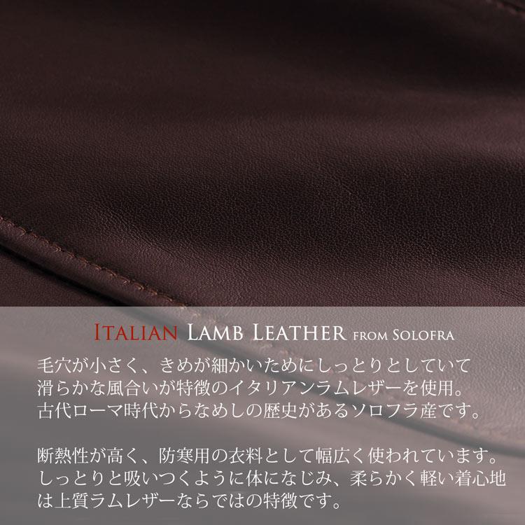 ラム レザー イタリア製 本革 ライダース ジャケット