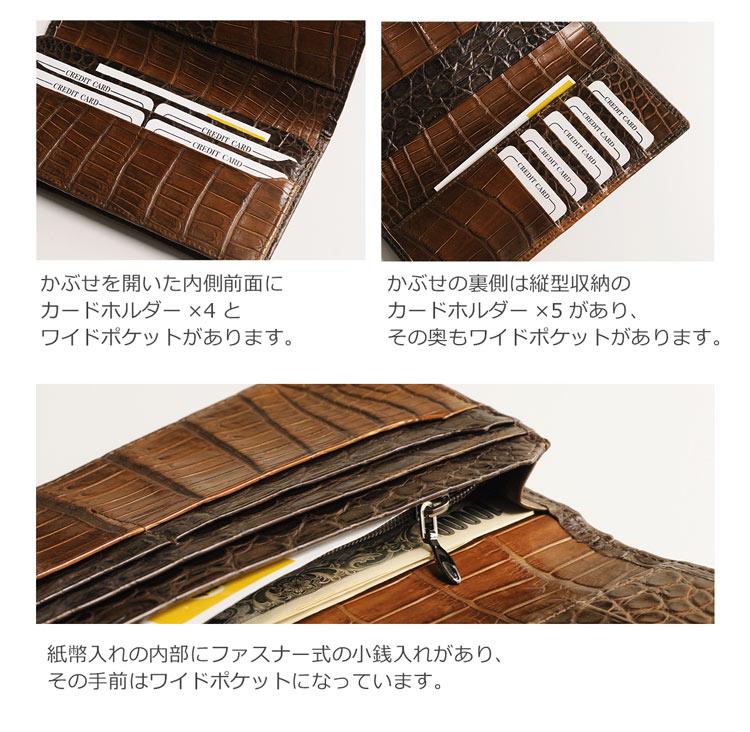 紙幣、小銭、カードがきちんと収納できる ナイル クロコダイル 長財布 グラデーション 無双