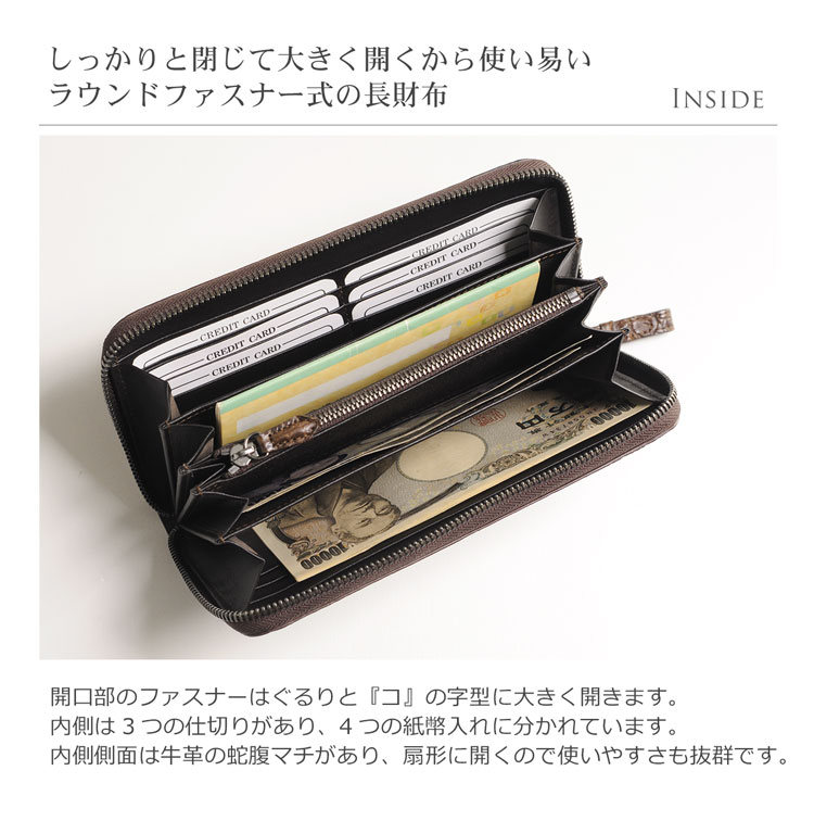 大きく開いて使い易い財布 ナイル クロコダイル 長財布 グラデーション ラウンド ファスナー レディース