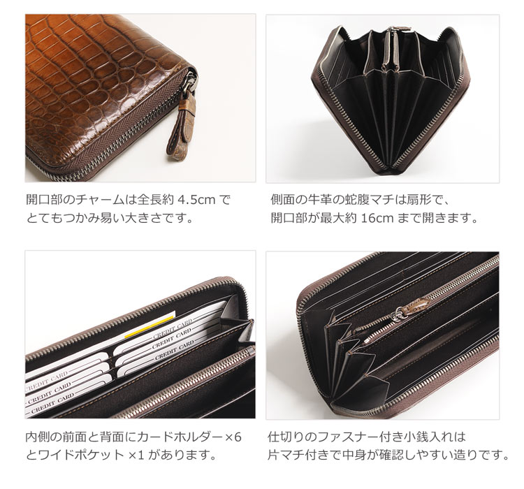 紙幣、小銭、カードがきちんと収納できる ナイル クロコダイル 長財布 グラデーション ラウンド ファスナー レディース