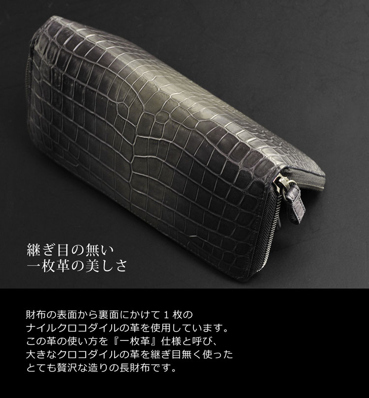 クロコダイル 財布 グラデーション ラウンド ファスナー