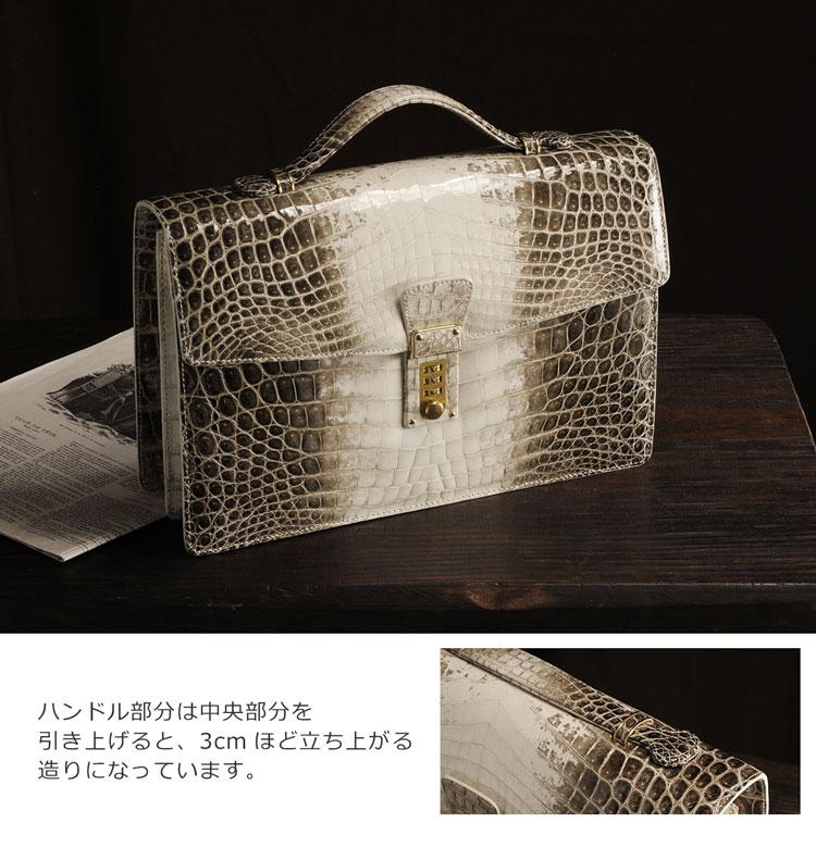 ヒマラヤ クロコダイル メンズ ハンドバッグ ビジネス シャイニング 日本製