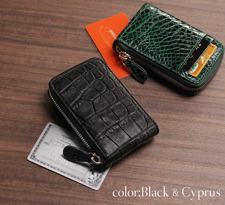 クロコダイル メンズ カードケース