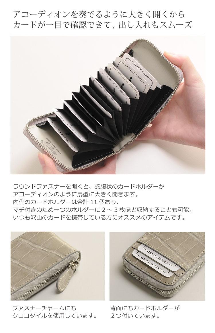 大きく開いて使い易いカードケース ナイル クロコダイル カードケース メンズ