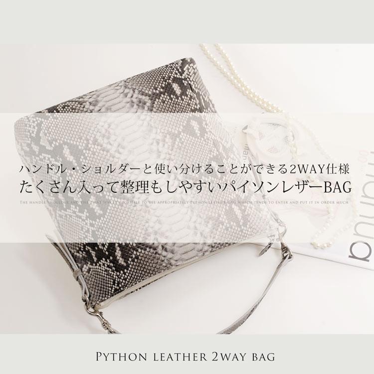 ショルダー バッグ ダイヤモンド パイソン 2WAY/ レディース