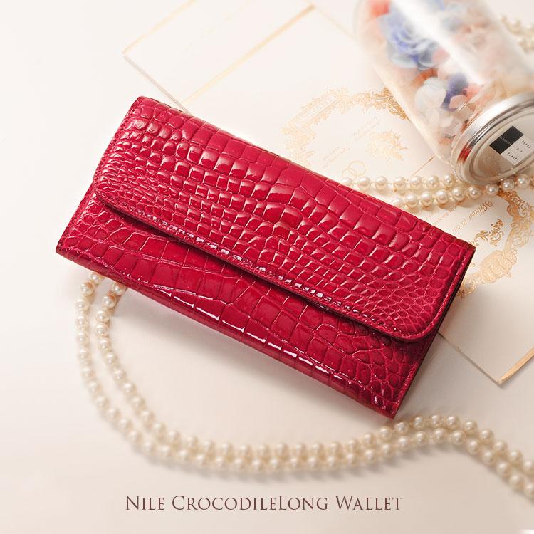 クロコダイル 長財布 シャイニング かぶせ デザイン