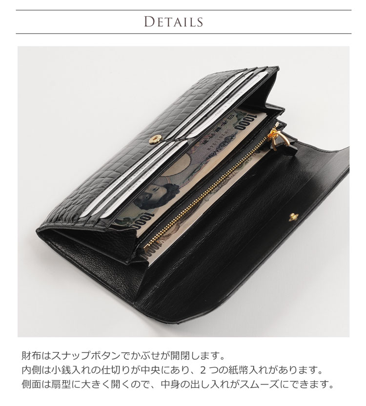 大きく開いて使い易い財布です クロコダイル 長財布