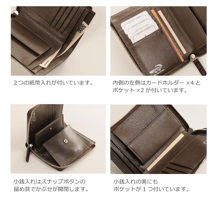 クロコダイル 二つ 折り財布  シャイニング L字ファスナー