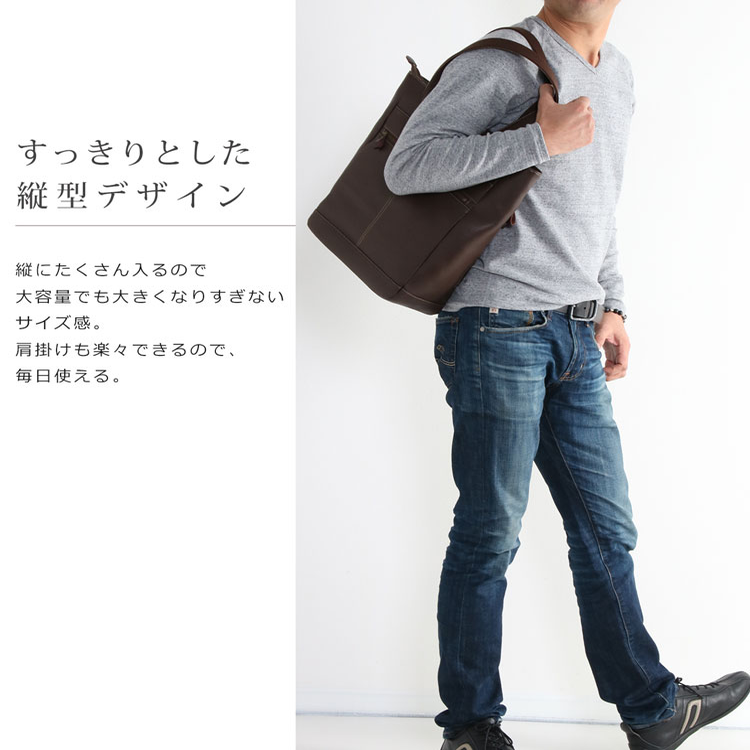 牛革 トートバッグ 日本製