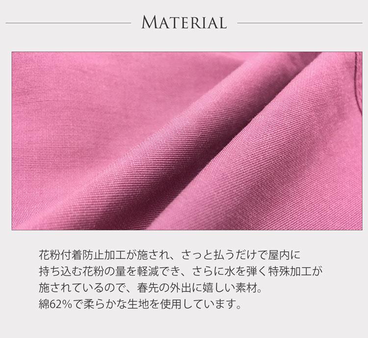 花粉 ガード ミドル丈コート レディース スプリングコート 花粉ブロック