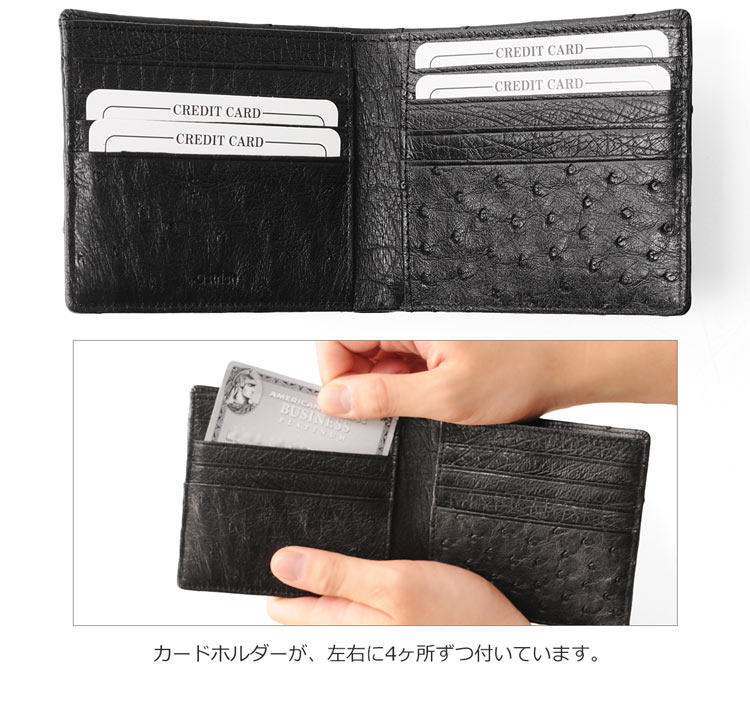 9c46d5cf8289 2つ折り財布 フルポイントオーストリッチ 両カード 無双仕立て ...