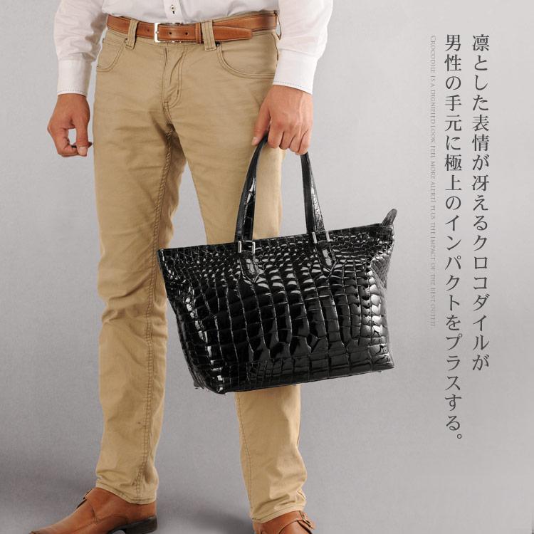 クロコダイル トートバッグ 日本製 日本製