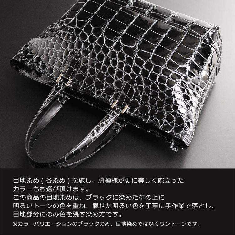 クロコダイル トートバッグ 日本製
