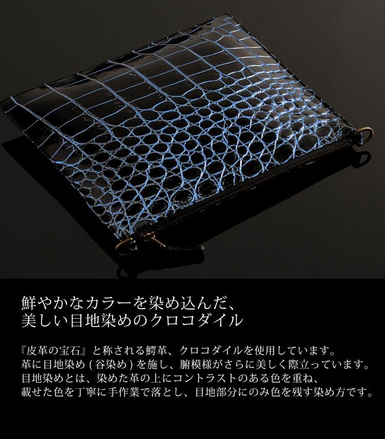 クロコダイル バッグ 目地染め 2way クラッチ JRA 日本製 メンズ