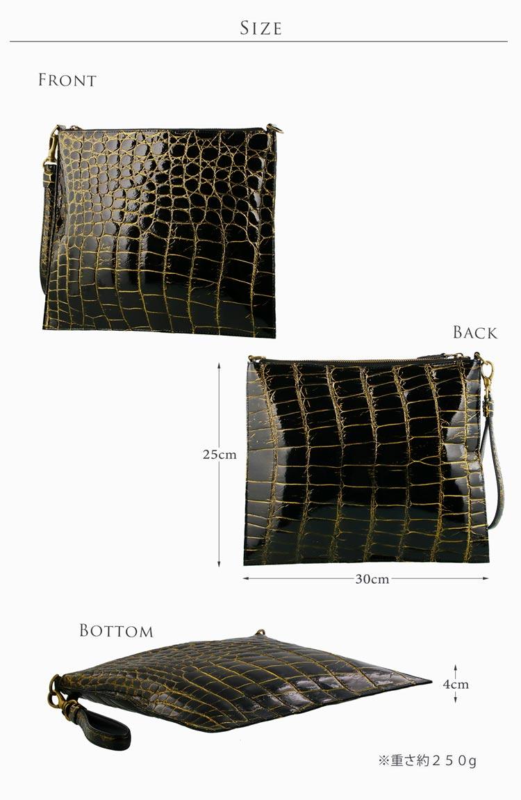 クロコダイル バッグ 目地染め 2way クラッチ ショルダーバッグ 日本製 メンズ