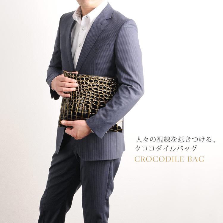 クロコダイル バッグ 目地染め 2way クラッチ パール ブルー 日本製 メンズ