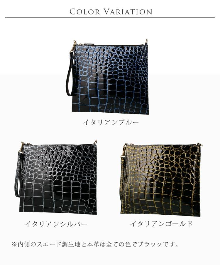 クロコダイル バッグ 目地染め 2way クラッチ ショルダーバッグ 日本製 メンズ ブラック