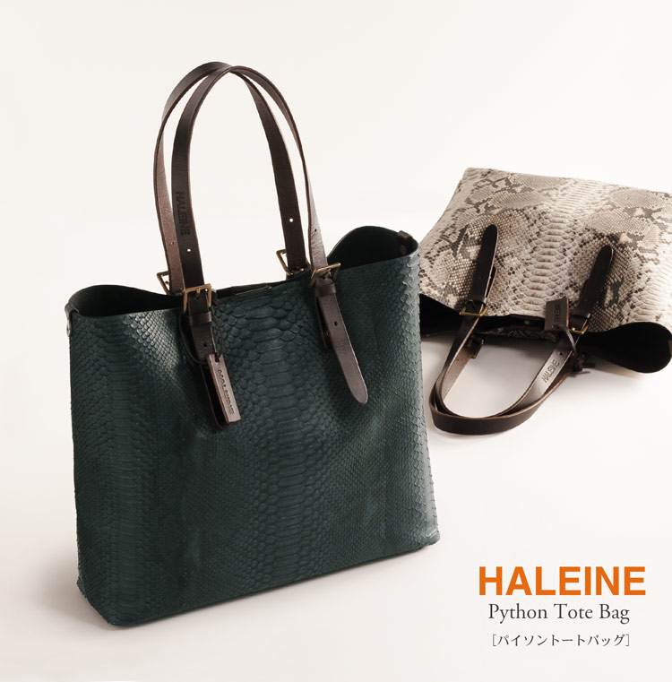 HALEINE[アレンヌ] ダイヤモンド パイソン トート バッグ 本革 A4 メンズ 大きいバッグ