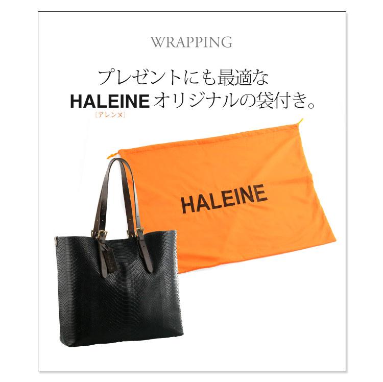 HALEINE[アレンヌ] ダイヤモンド パイソン トート バッグ 本革 A4 メンズ ギフト プレゼント
