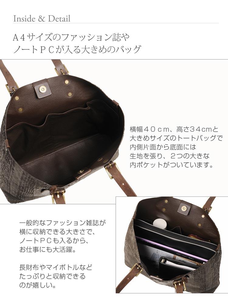 HALEINE[アレンヌ] ダイヤモンド パイソン トート バッグ 本革 A4 メンズ 大きい かばん