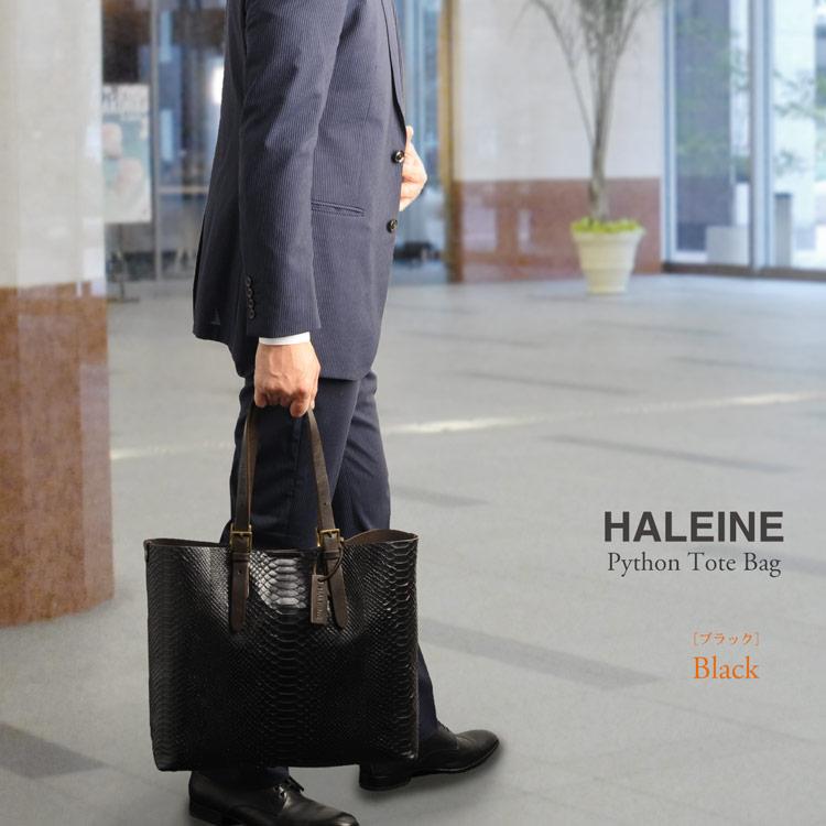HALEINE[アレンヌ] ダイヤモンド パイソン トート バッグ 本革 A4 メンズ ブラック 黒 ビジネス