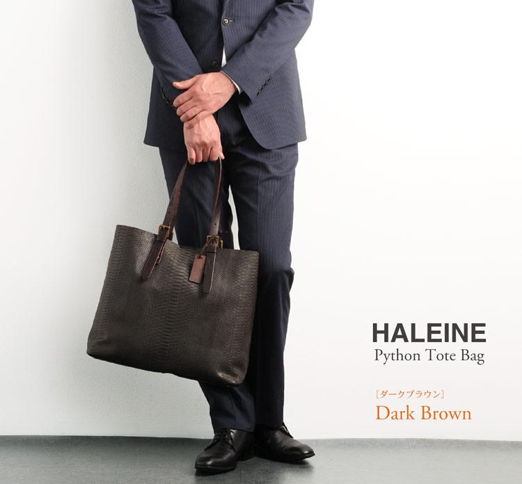 HALEINE[アレンヌ] ダイヤモンド パイソン トート バッグ 本革 A4 メンズ 茶 ブラウン
