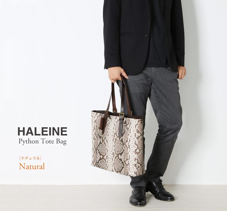 HALEINE[アレンヌ] ダイヤモンド パイソン トート バッグ 本革 A4 メンズ ホワイト 白 カジュアル