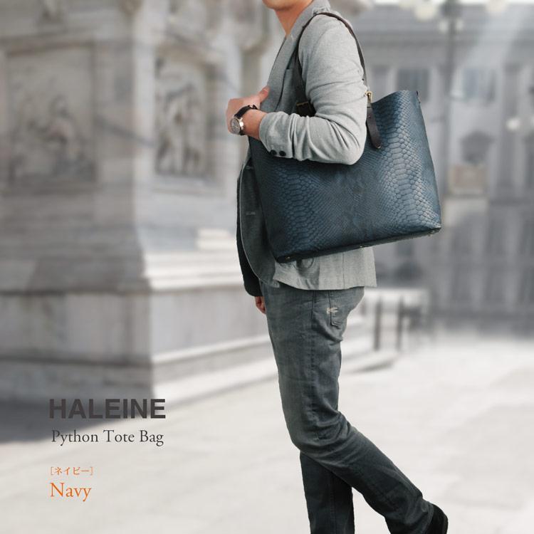 HALEINE[アレンヌ] ダイヤモンド パイソン トート バッグ 本革 A4 メンズ ネイビー 紺