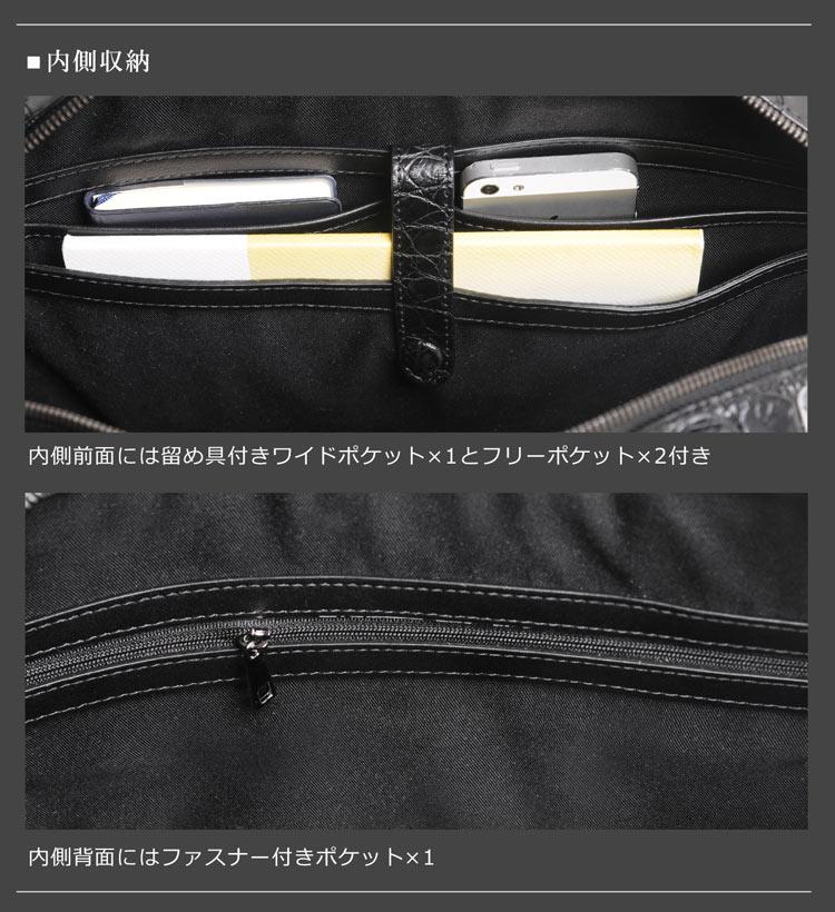 クロコダイル マット加工 ブリーフ バッグ / メンズ