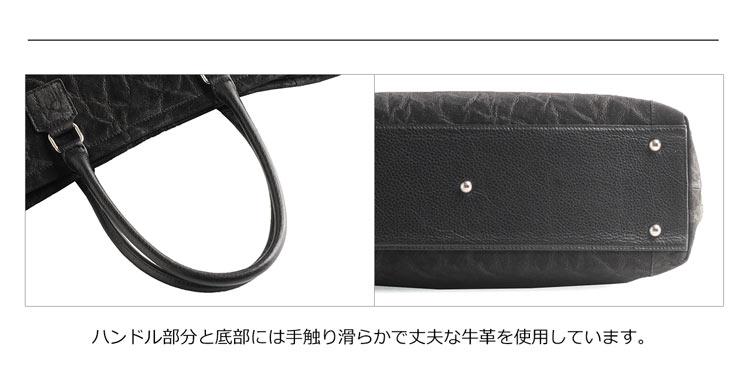 エレファント レザー トートバッグ メンズ / ポーチ付き ショルダー 2WAY