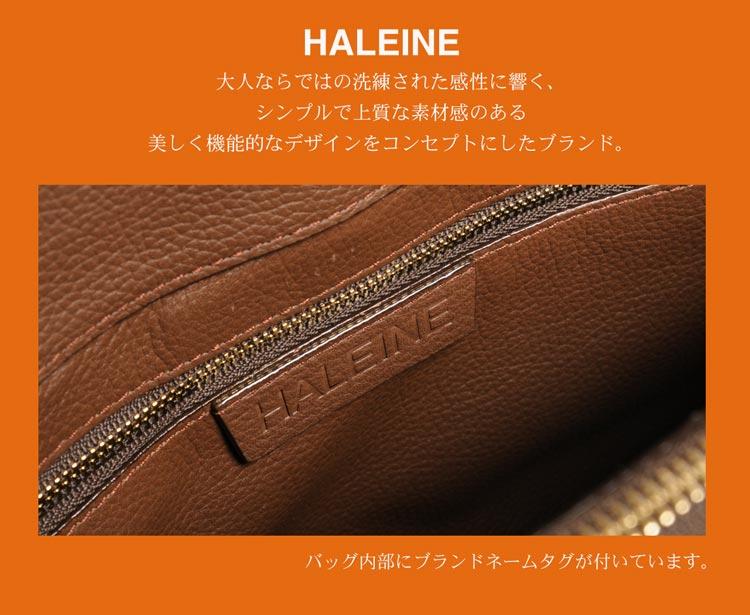 HALEINE [アレンヌ] ダイヤモンド パイソン ハンドバッグ レディース