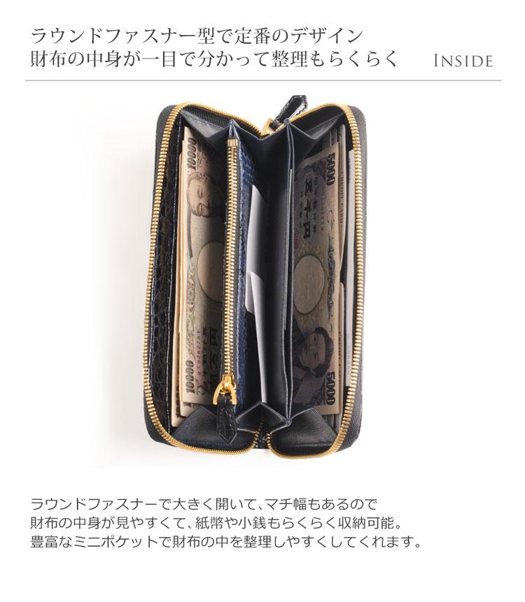 大きく開いて 使い易い 財布 ファスナー