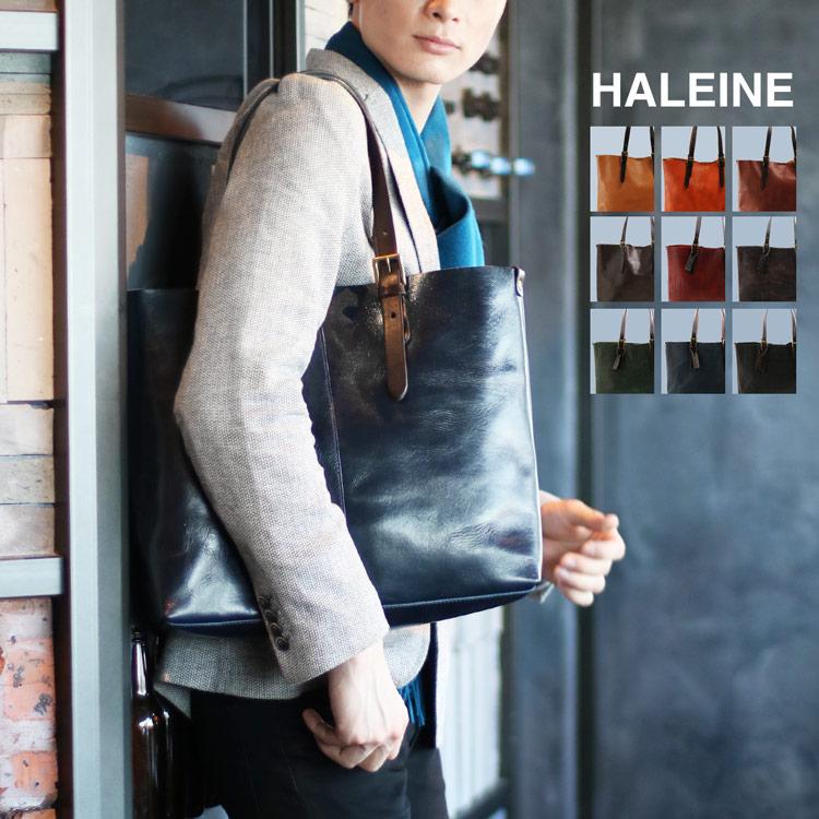 [HALEINE] 牛革 バッグ 切りっぱなし レザーバッグ