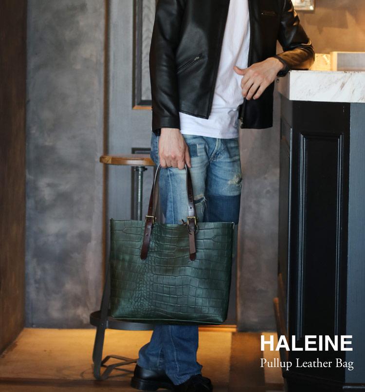 [HALEINE] 牛革 バッグ クロコダイル 型押し ネイビー