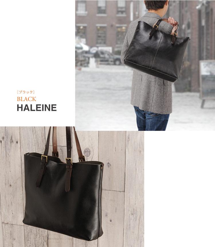 [HALEINE] 牛革 バッグ 切りっぱなし 大きめ ブラック