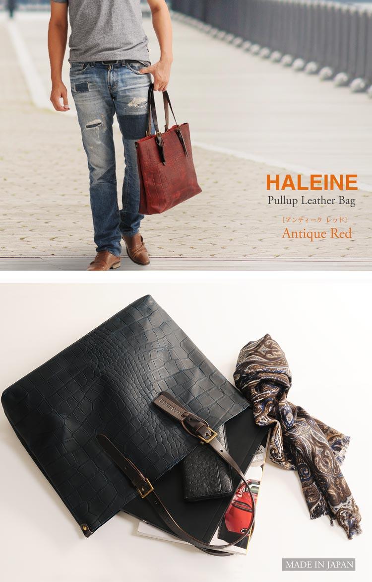 [HALEINE]牛革 バッグ クロコダイル 型押し ネイビー ブラウン