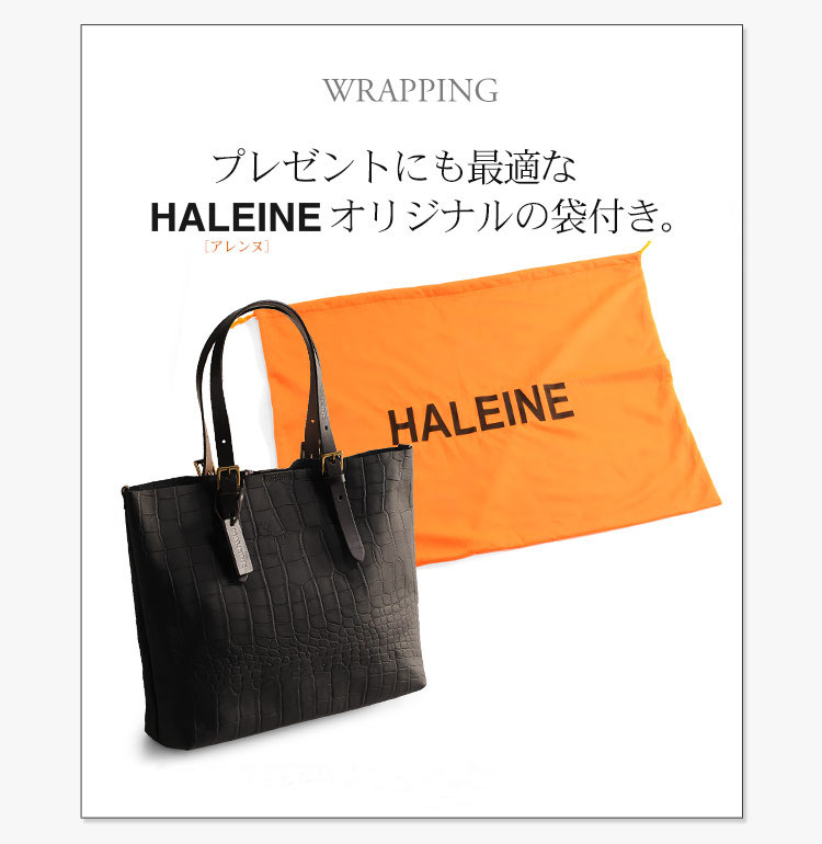[HALEINE] 牛革 バッグ クロコダイル 型押し プレゼント