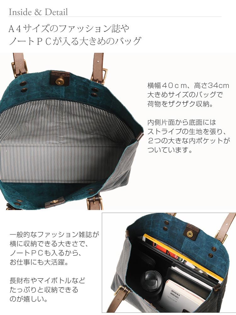 [HALEINE] 牛革 バッグ A4 大きいバッグ