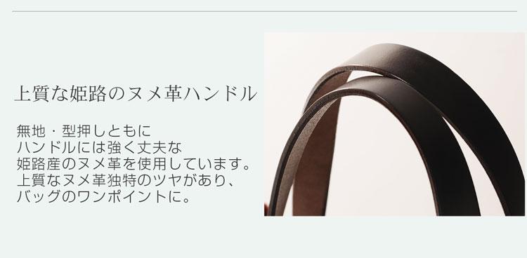 [HALEINE] 牛革 バッグ クロコダイル 型押し 姫路 レザー