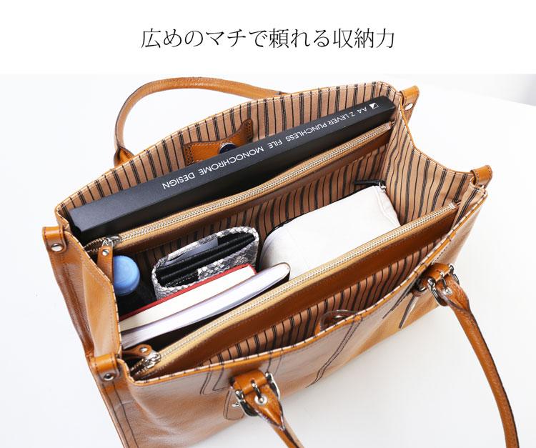 牛革 日本製 トートバッグ
