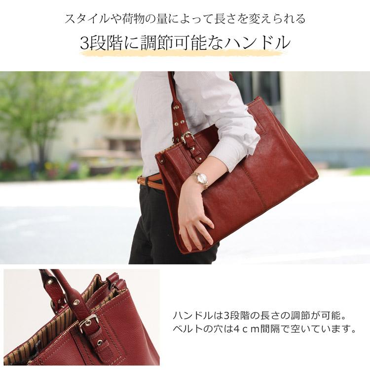 牛革 日本製 トートバッグ サイズ