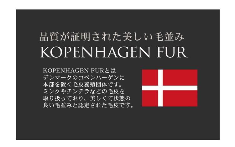 コペンハーゲン ミンク マフラー / レディース