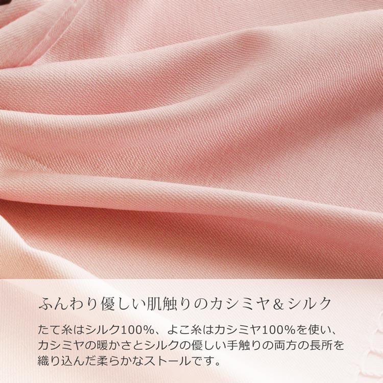 カシミヤ シルク 柔らかい 軽い