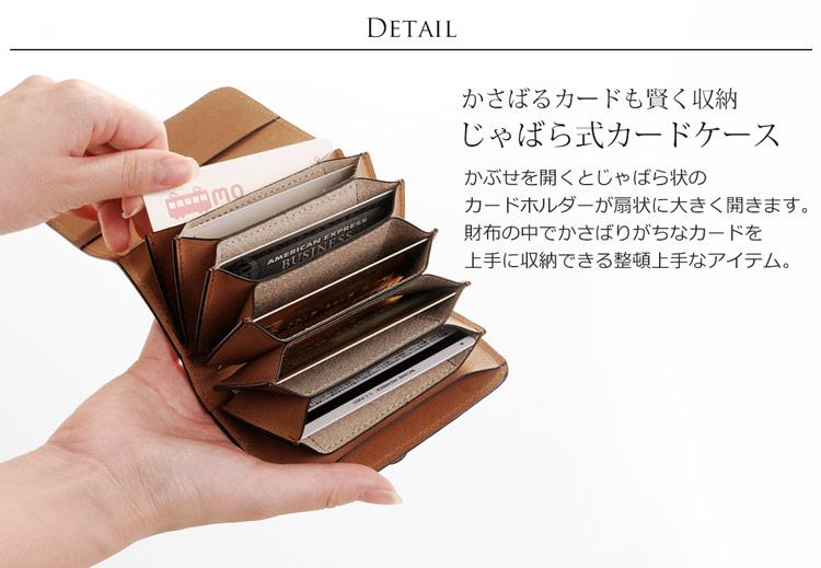 ダイヤモンドパイソン カードケース じゃばら